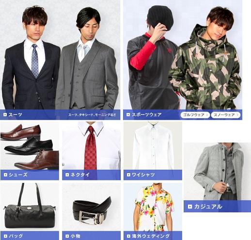 DMMファッションレンタルのおすすめポイント