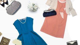 人気ブランドのドレス