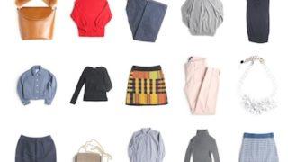 レディースファッションブランド