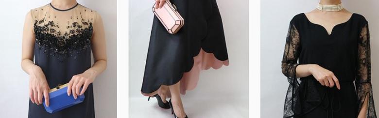 ラグジュアリーブランドのドレス